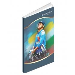 Design-241(Soft Cover)