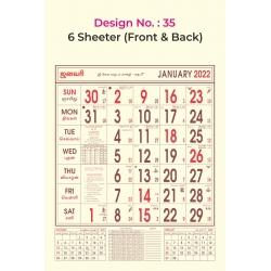 Monthly Calendar Design No 35