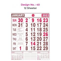 Monthly Calendar Design No 40