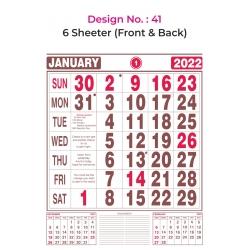 Monthly Calendar Design No 41