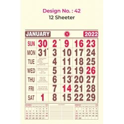Monthly Calendar Design No 42