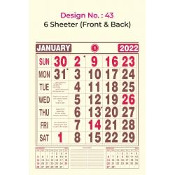 Monthly Calendar Design No 43